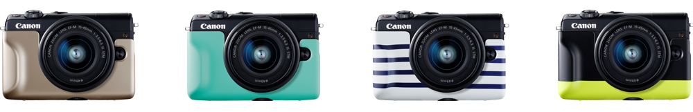 Image of EOS M100 Jackets