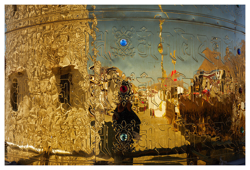 Image of a prayer wheel reflection